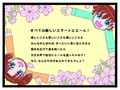 Saizu