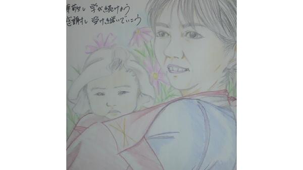 Kiyoko_3
